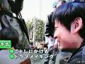 0140110シンケン予告02