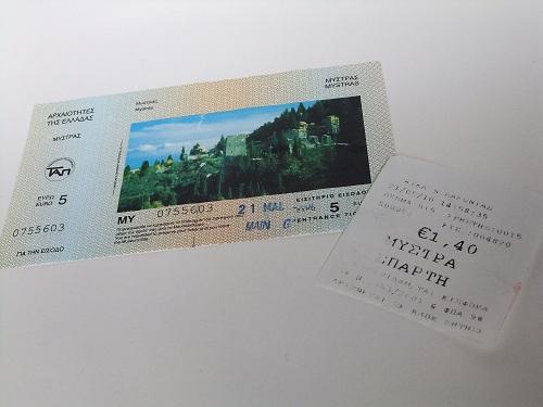 ミストラ遺跡のチケットとバスのレシート