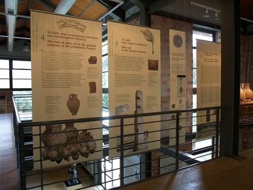 オリーブ博物館