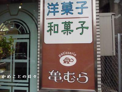 85cf166a3.jpg