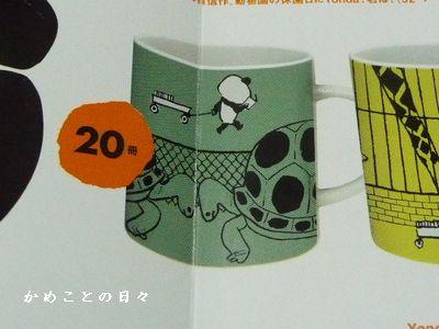 9cde29d12.jpg