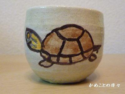 P1000469-nomi3.jpg