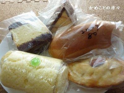 P1000893-cake.jpg