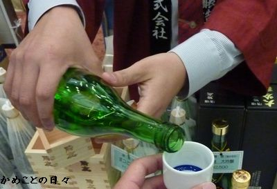 P1010496-sake.jpg