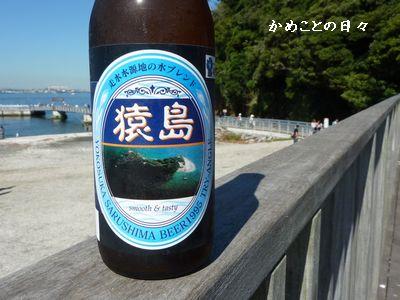 P1010719-beer.jpg