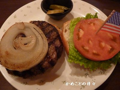 P1010867-burger.jpg