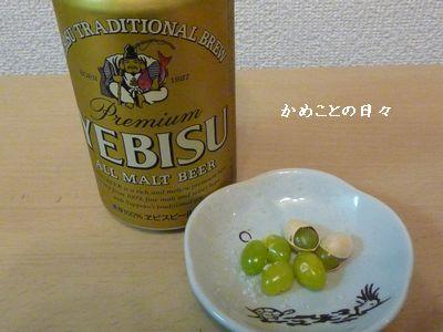 P1020322-beer.jpg