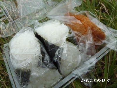 P1020336-onigiri.jpg