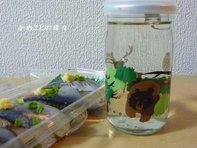 P1030535-sake.jpg