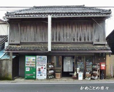 P1030625-sake.jpg