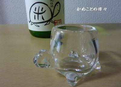 P1040524-guinomi.jpg