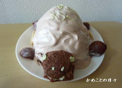 P1040709-cake.jpg