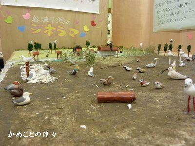 P1040888-yatsu.jpg