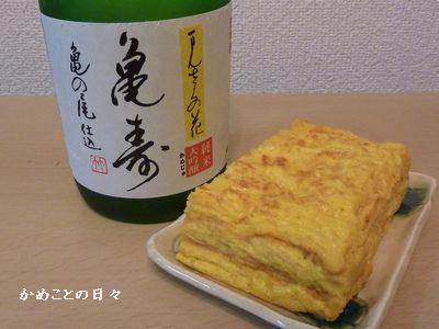 P1050928-sake.jpg