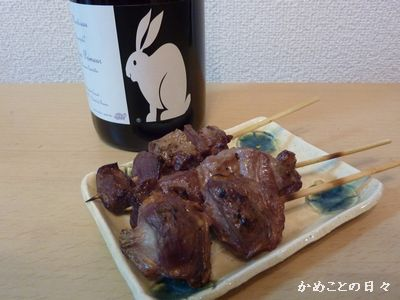 P1060367-wine.jpg