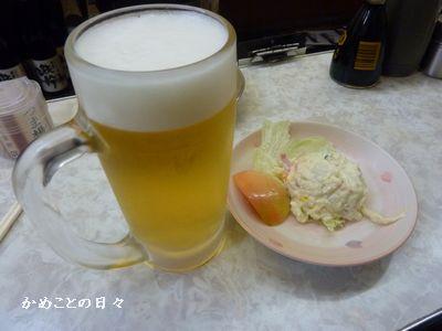 P1060600-beer.jpg