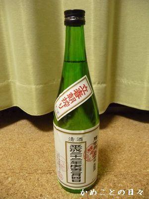 P1400091-sake1.jpg