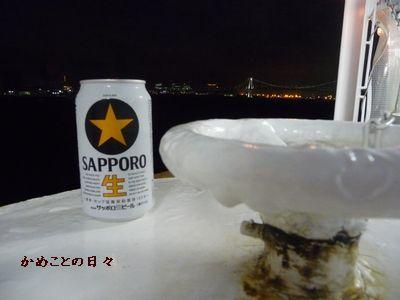 P1500635-beer2.jpg