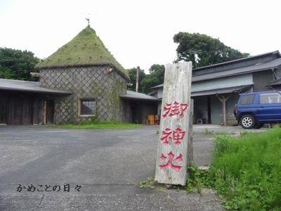 P1500948-gijinka.jpg