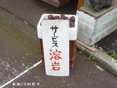 P1510058-mihara2.jpg