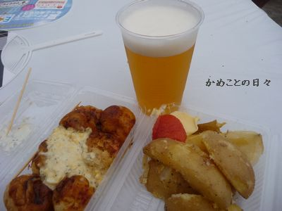 P1520615-beer.jpg