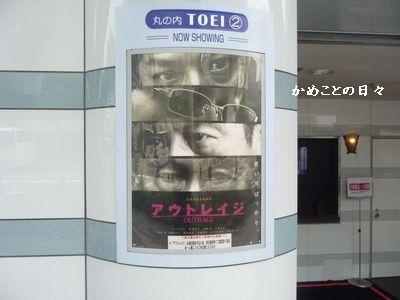 P1520711-cinema.jpg