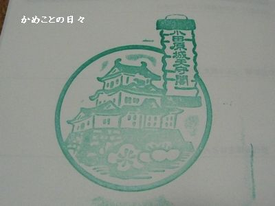 P1530807-stamp.jpg