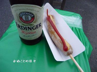 P1550157-beer.jpg