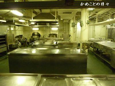 P1560825-syokudou.jpg