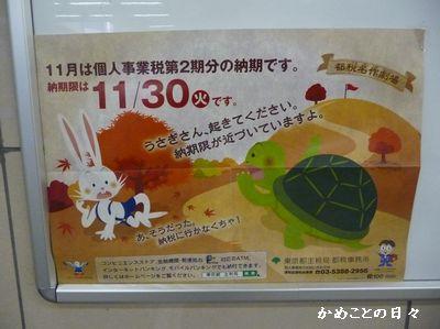 P1580120-poster.jpg