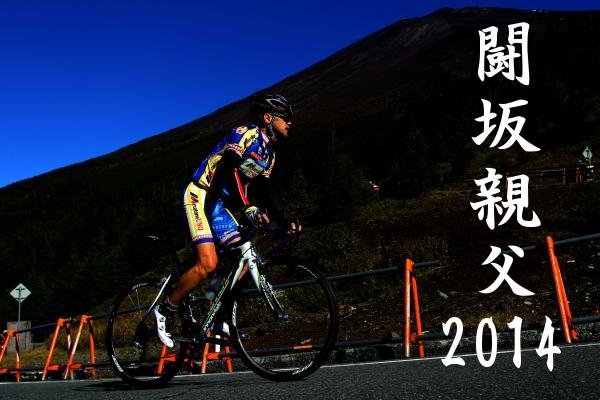 20140101c.jpg