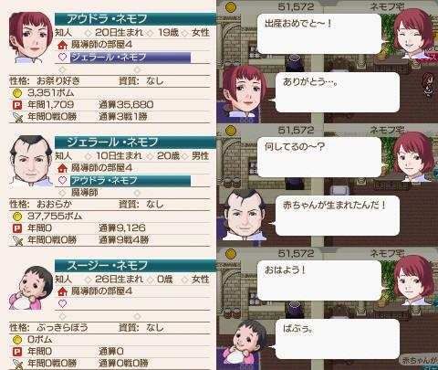 156_26_出産
