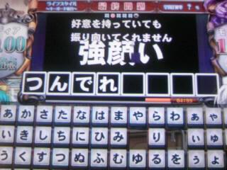 PA0_1008.jpg