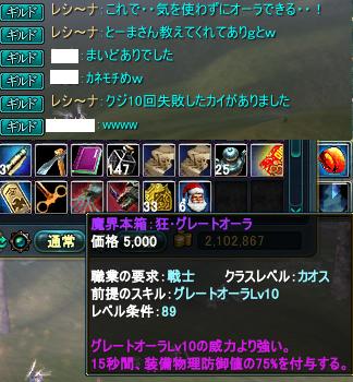 2013-08-15 14-50-01