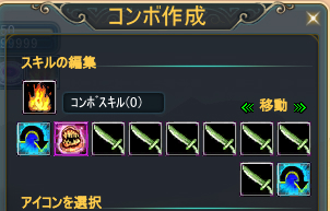 2013-08-19 03-18-03
