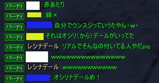 2013-08-21 01-43-04