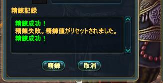 2014-01-09 11-37-54