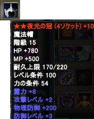 2014-01-10 15-08-33