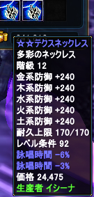 2014-01-10 17-40-13