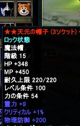 2014-01-11 01-09-34