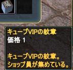 2014-01-14 19-34-00
