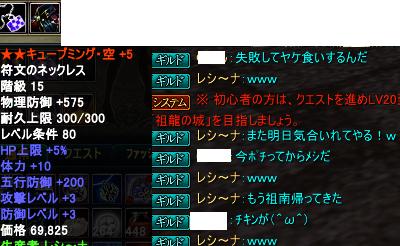 2014-01-15 19-36-51