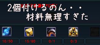 2014-01-15 21-07-38