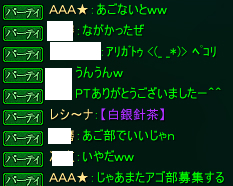 2014-02-02 00-39-38
