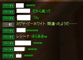 2014-02-03 01-37-14