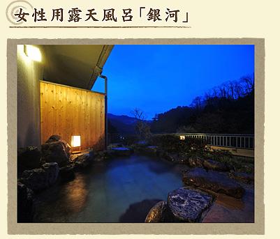 onsen_01.jpg