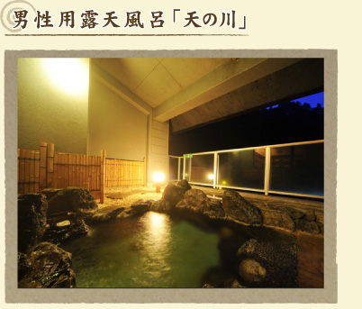 onsen_02.jpg