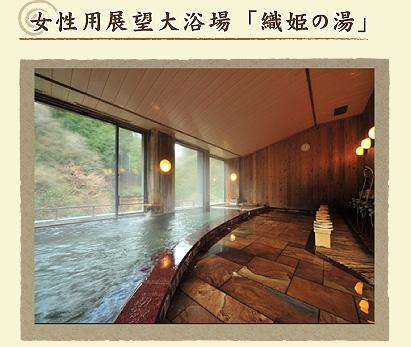 onsen_03.jpg