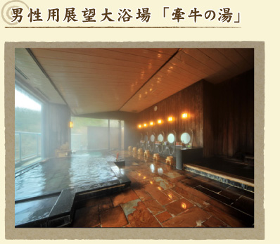onsen_04.jpg