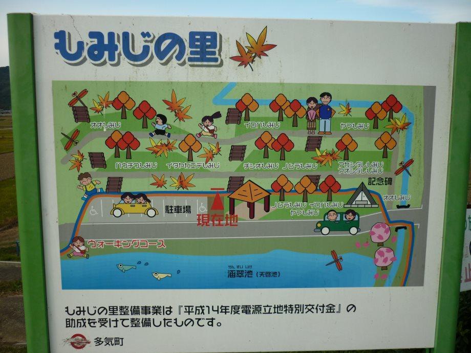 天啓公園2-02